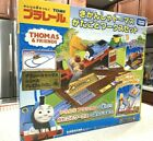 Tomy Japanese Thomas and Friends Rare Complete Play Set Motorized Thomas Train
