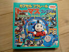 Japanese Thomas & Friends Tomy Plarail Capsule Hardcover Character Catalog Book