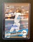 2010 Topps Pro Debut Product Review 18