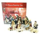 Christmas Nativity Scene 11 Piece Holiday Decoration Tallest Figure 7 Nfinity