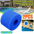 2pc Reusable Washable Foam Hot Tub Filter Cartridge Pure Spa Pool For Intex S1