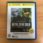 Used Metal Gear Solid HD Edition from Japan