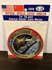 APOLLO SOYUZ LION BROTHERS VINTAGE ORIGINAL Hallmarked CLOTH BACK Mission PATCH