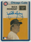 From Hot Lips to the Duke Boys: 2014 Panini Golden Age Autographs  58