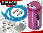 For Purple Aluminum Oil Catch Reservoir Tank Can 350ML Jdm Engine Oil Catch