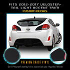 For 2012-2017 Hyundai Veloster Tail Lights Trim Overlay Decals - Flat Matte