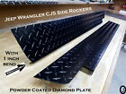 Jeep CJ5 Powder Coated Aluminum Diamond Plate ROCKERS with bend 5 1 4 WIDE
