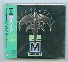 Queensryche/Empire (Japan/LIMITED EDITION with Booklet/Expanded Slip-Case)