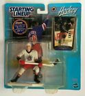 HTF 1999  Wayne Gretzky New York Rangers Convention Only Starting Lineup SLU