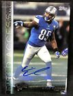 2015 Topps Field Access Football Cards 25
