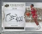 2012-13 Upper Deck Exquisite Basketball Cards 25