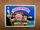 2014 Topps Garbage Pail Kids Valentine's Day Cards 15