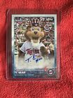2015 Topps Opening Day Baseball Cards 46