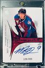 Top 50 First Week Sales: 2009-10 SP Authentic Hockey 31