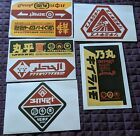 Loot Crate Firefly CARGO STICKER SET Serenity Screen Accurate Prop Replica NEW