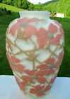 VINTAGE PHOENIX SCULPTURED ART GLASS DOGWOOD VASE 105 IN