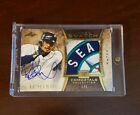 2013 Leaf Ichiro Immortals Collection Baseball Cards 21