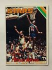 Moses Malone Rookie Cards Guide and Checklist 5