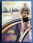 2016-17 Panini Immaculate Collection Basketball Cards 7