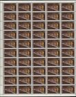 PNG 1971 Native Dwelling set as complete sheets of 50 mnh