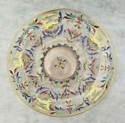 c1900 Venetian Enameled Glass 8 1 2 Plate