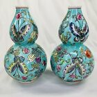 PAIR Double Gourd Hand Painted Etched Turquoise Butterfly Vase China 675