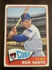 Ron Santo Cards, Rookie Card and Autographed Memorabilia Guide 19
