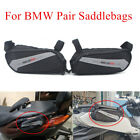 2Pcs Mini Scooter Moped Saddlebag Pouch Rear Rack Side Pack Wallet Waterproof