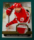 Pavel Datsyuk Cards, Rookie Cards and Autographed Memorabilia Guide 16