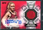 2018 Topps UFC Knockout MMA Cards 26