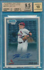 St. Louis Cardinals Baseball Card Guide - 2011 Prospects Edition 42