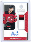 2019-20 Ultimate Collection Hockey Cards 26