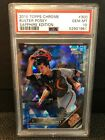 Buster Posey Baseball Cards: Rookie Cards Checklist and Autograph Buying Guide 23