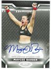 2020 Topps UFC Knockout MMA Cards 22