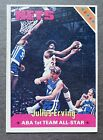 The Doctor Is In! Top 10 Julius Erving Cards 28