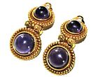 Vintage MFA Museum Of Fine Arts Purple Cabochon Gold Plated Clip Back Eearrings