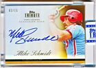 What Are the Most Valuable 2012 Topps Tribute Baseball Cards? 13