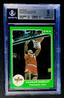 Top Charles Barkley Cards to Collect 31