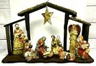 JC Penney Home Collection Nativity Set Wooden Creche Christmas Baby Jesus 2007