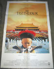 LAST EMPEROR ORIGINAL US ONE SHEET MOVIE POSTER BERNARDO BERTOLUCCI