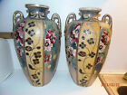 1-Japan Vase  old Vintage Hand Painted pottery Japan Art Work  nippon flowers