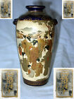 ANTIQUE SATSUMA VASE MEIJI PERIOD 19TH CENTURY SIGNED FINE QUALITY COBALT BLUE