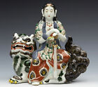 STYLISH ANTIQUE JAPANESE MEIJI KUTANI AVALOKITESVARA ON SHI SHI FIGURE c.1900