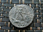 Follis Constantine the Great 307-337AD Founds CONSTANTINOPLE Ancient Roman Coin