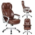 Brown PU Leather High Back Office Executive Computer Chair Arm Adjustable Seat