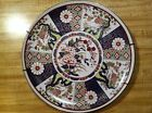 Large Imari Japan Japanese Plate Charger Oriental Blue Green Red Wall Plaque 10