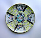 Vintage Japanese Imari Hand Painted Porcelain Charger Plate/Dragons MARKED