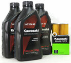 1996 KAWASAKI ZL600-B2 (Eliminator 600)  OIL CHANGE KIT