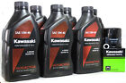 2010 KAWASAKI VULCAN 1700 CLASSIC LT OIL CHANGE KIT