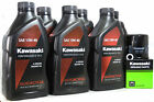 2007 KAWASAKI VULCAN 2000 CLASSIC LT OIL CHANGE KIT